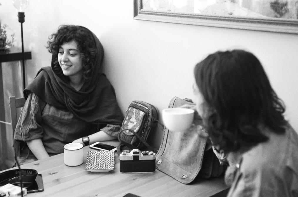 Under the Hijab: The Daily Lives of Women in Iran